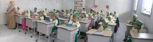 Hari Pertama Sekolah, Awali Baca Surat Al Waqi'ah